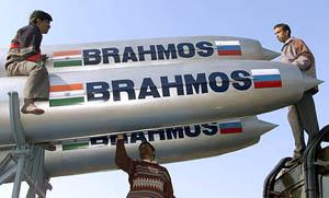 """Сверхзвуковая крылатая ракета """"БрахМос"""""""